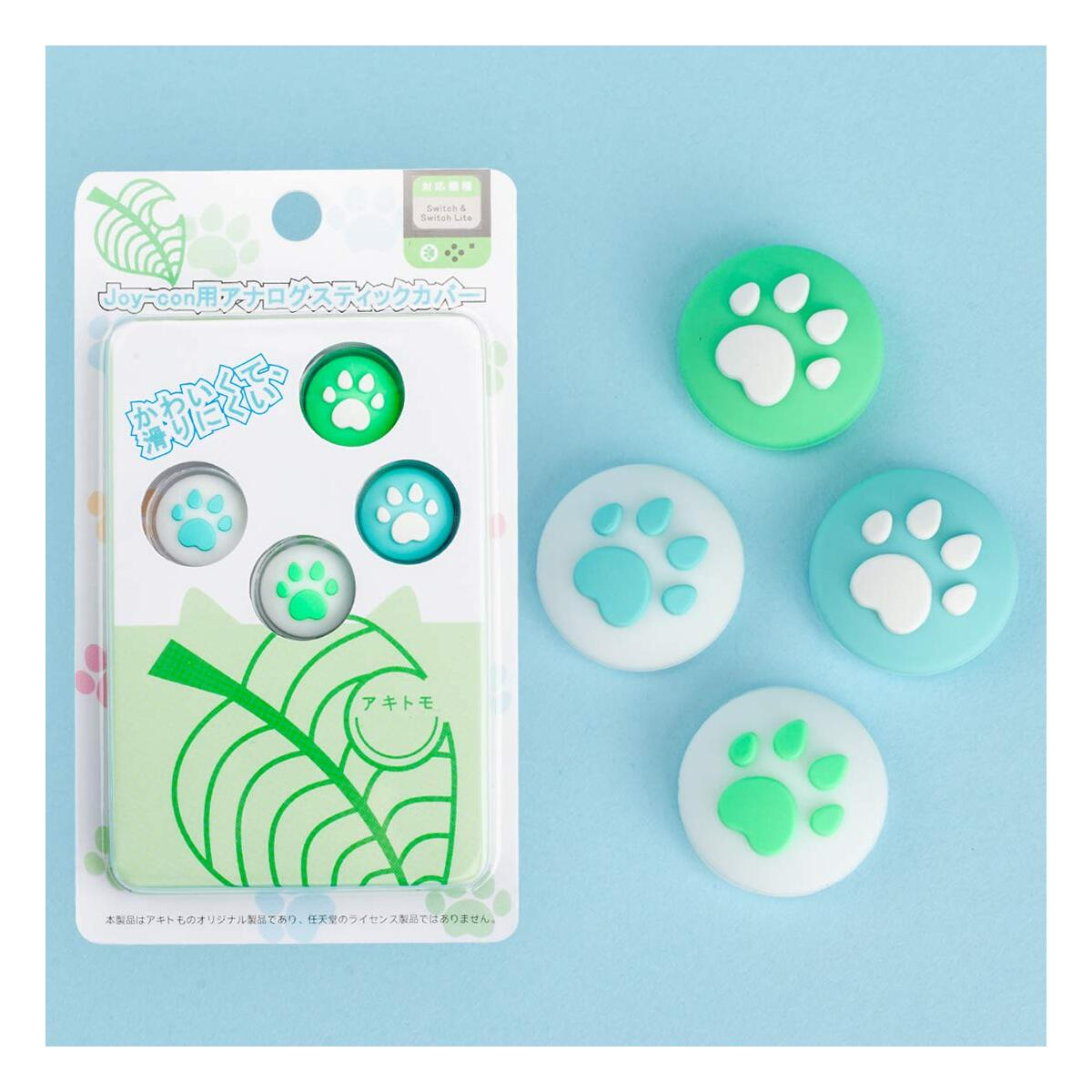 Cat Claw Design Thumb Grip Caps, Joystick Cap for Nintendo Switch & Lite, Soft Silicone Cover for Joy-Con Controller (Blue & Green)