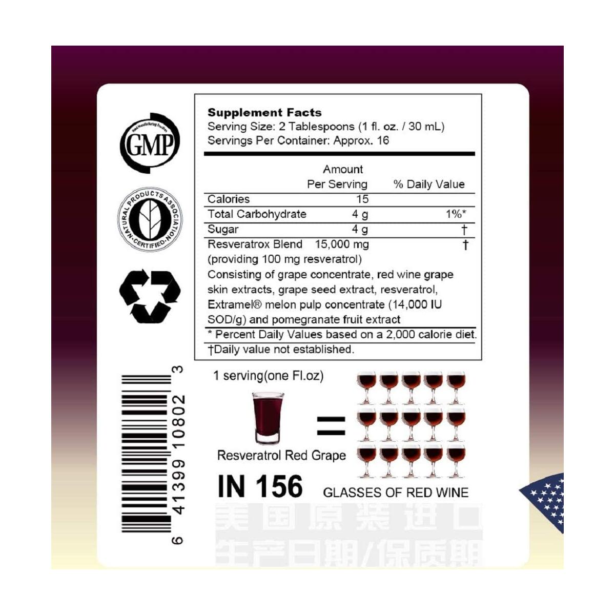 (5 Count, 25% Off) Esmond Natural: Resveratrol (Red Grape & Pomegranate), GMP, Natural Product Assn Certified, Made in USA-473ml, 80 Fl Oz