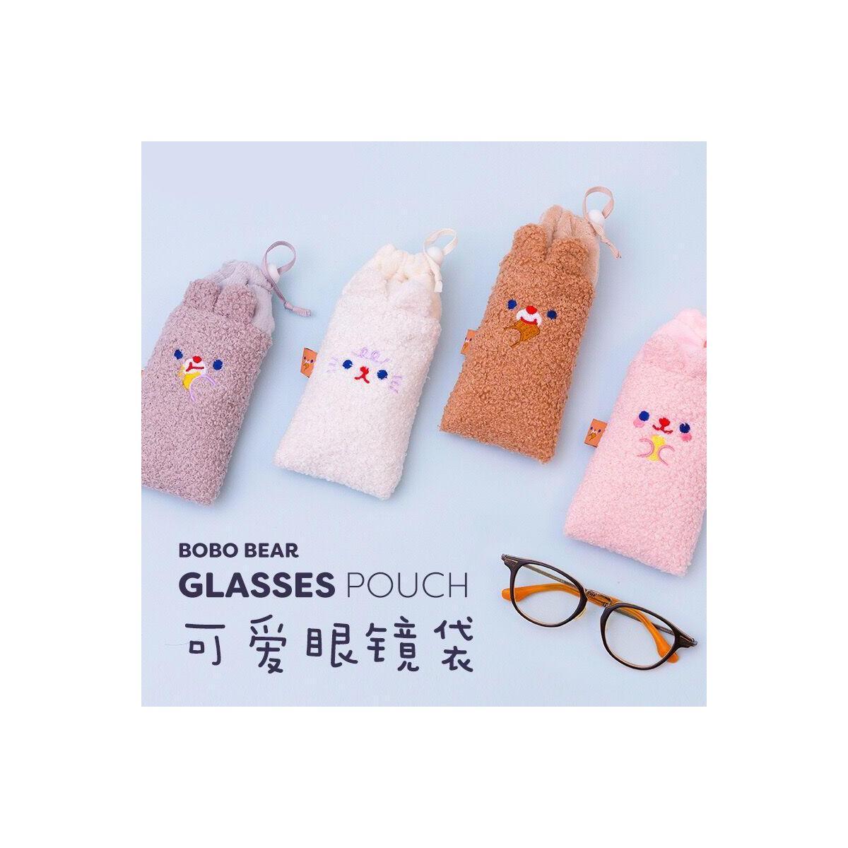 Cute Plush Bear Eye Glasses Travel Pouch, Brown