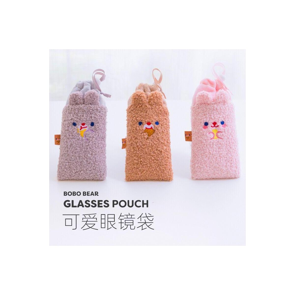 Cute Plush Bear Eye Glasses Travel Pouch, Grey