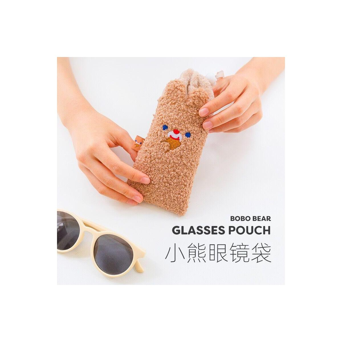 Cute Plush Bear Eye Glasses Travel Pouch, Grey