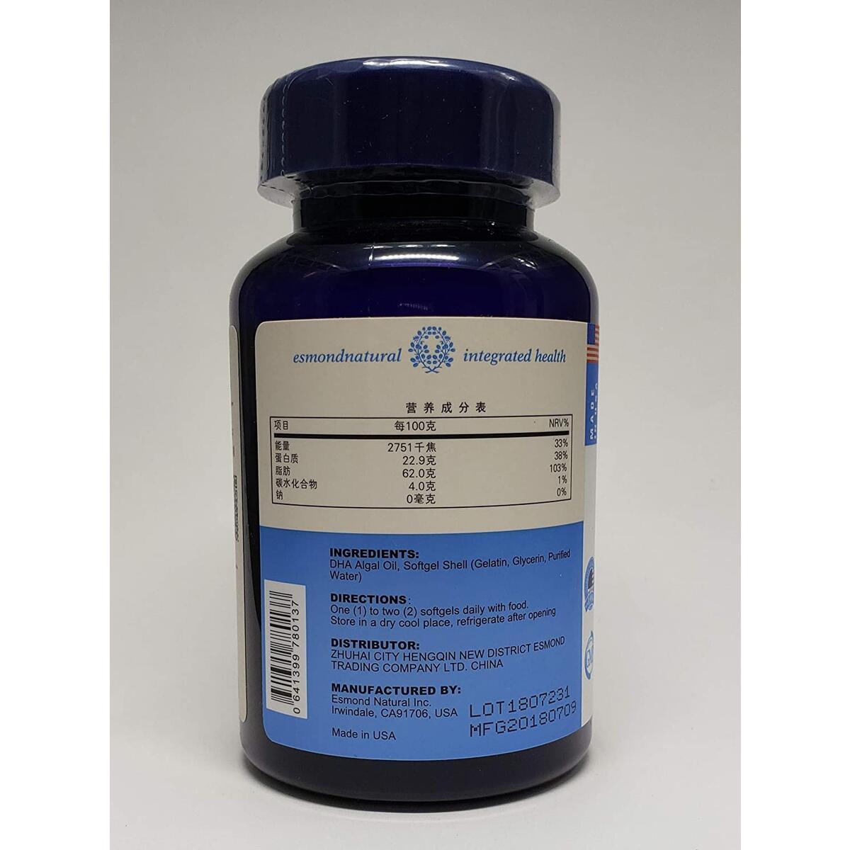 Esmond Natural: DHA Algal Oil (40% DHA Docosahexaenoic Acid), GMP, Natural Product Assn Certified, Made in USA-480mg, 60 Softgels