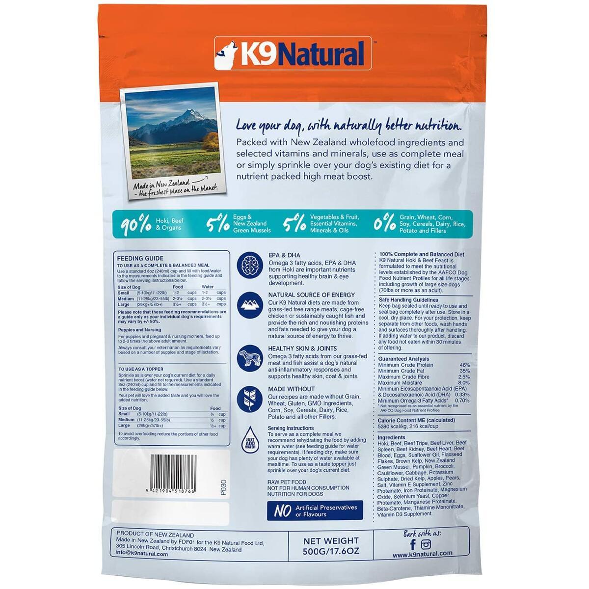 K9 Natural Grain-Free Freeze-Dried Dog Food Hoki & Beef 1.1lb
