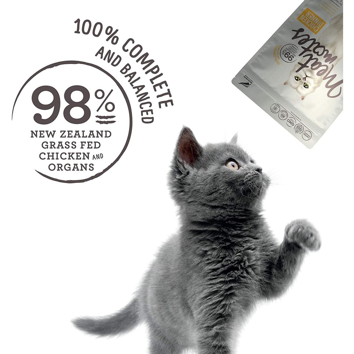 Meat Mates Grain-Free Freeze-Dried Cat Food - Chicken 4.5 OZ