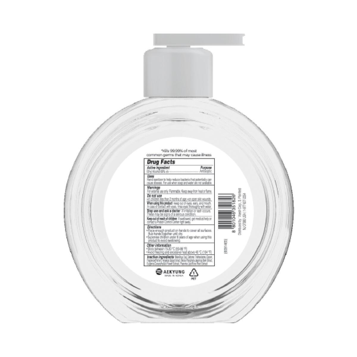 Hand Sanitizer Gel 16.9oz - 4 Count
