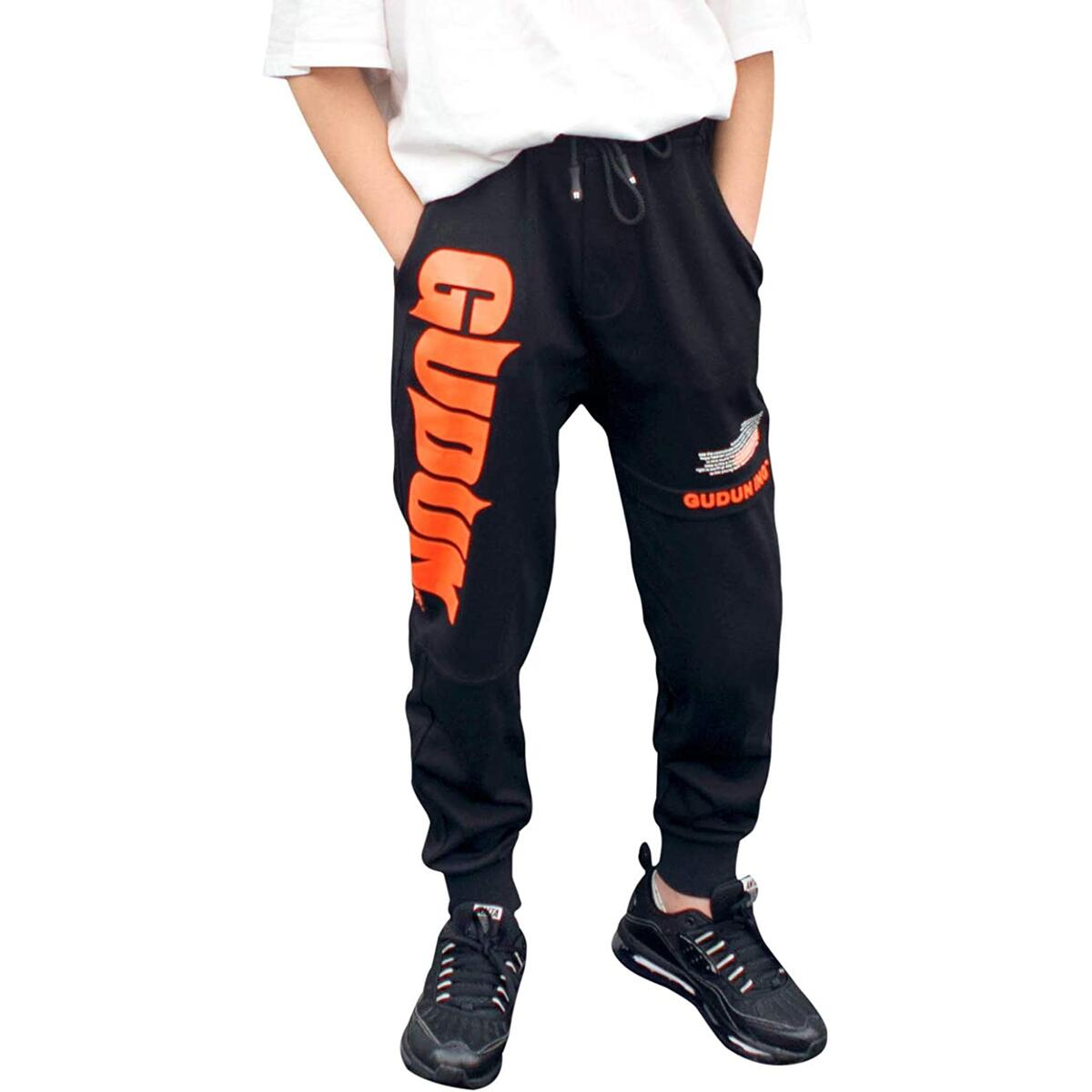 Mini Panda Boys Sweatpants Black Joggers for Boys Size 8-10-12 Comfy Drawstring Sweatpants