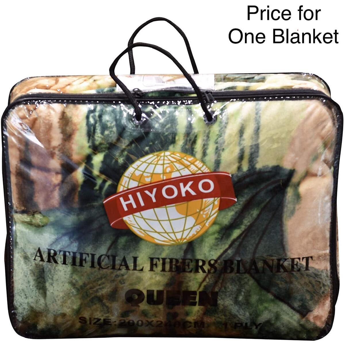 Hiyoko 75