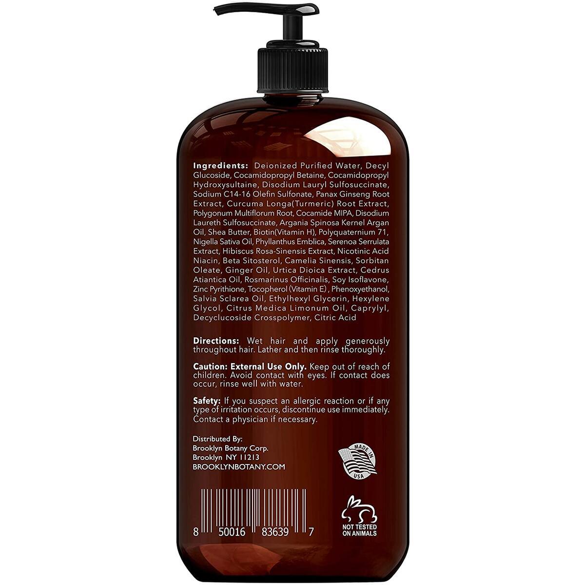 Biotin Shampoo & Conditioner Set