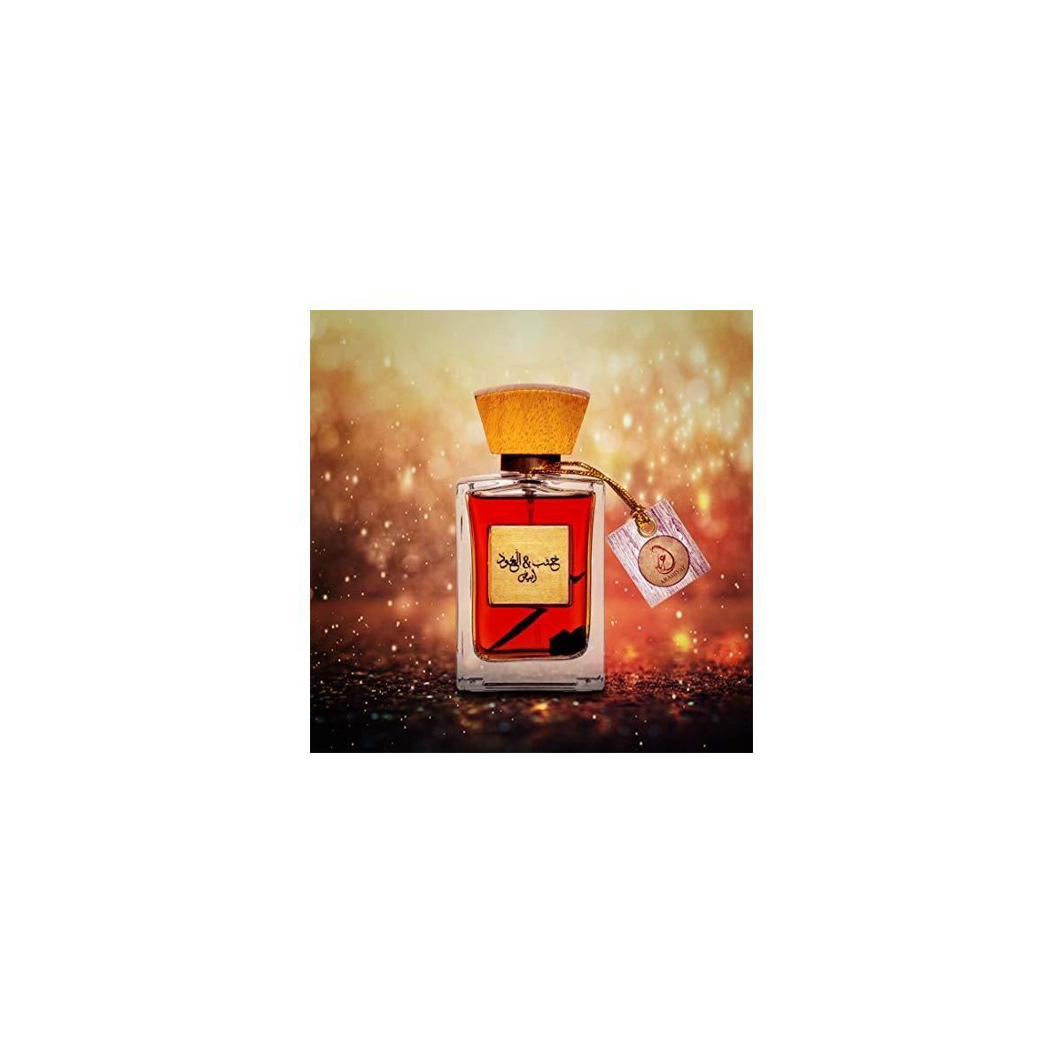 Exotic Oud Perfume for Men & Women | Sensual Cedar, Amber and Oud notes (Oud White 100ml)