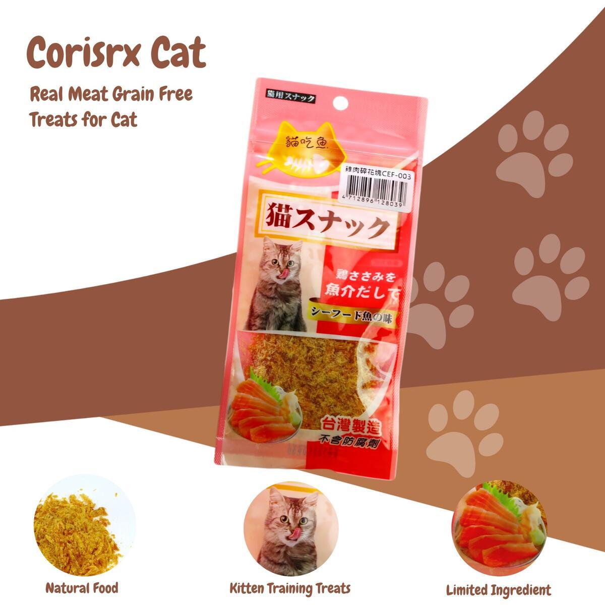 Real Meat Grain Free Cat Treats - Salmon Chicken Crumbs