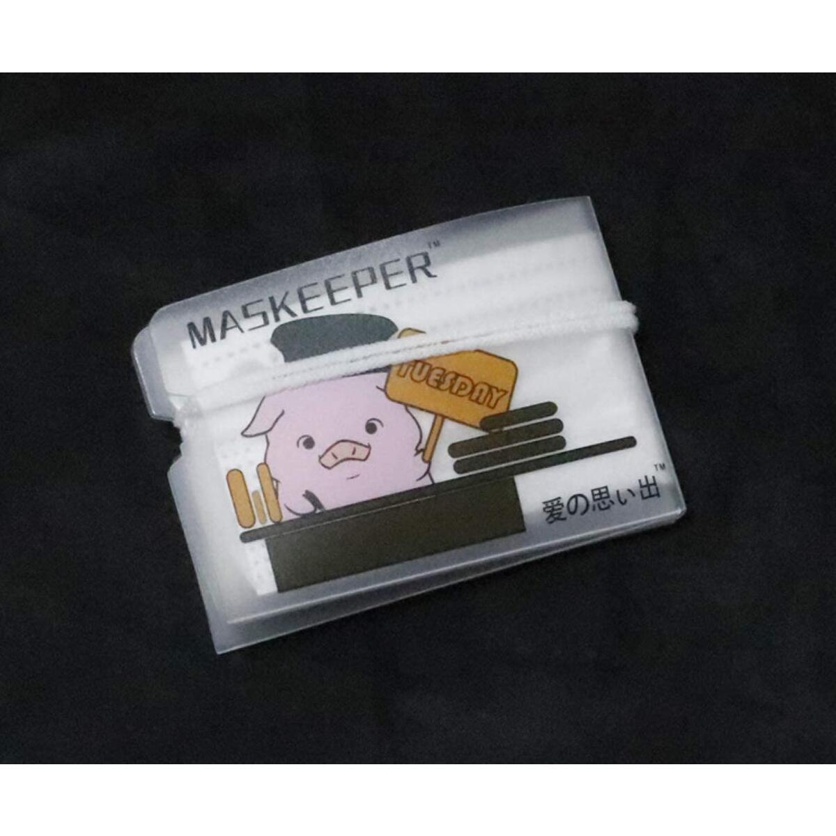 ROSEWARD Japan Made Cartoon Portable Plastic Mask Storage Clip Folding Mask Keeper Plastic Case Holder Organizer 5 Pcs/Pack, COC Certified